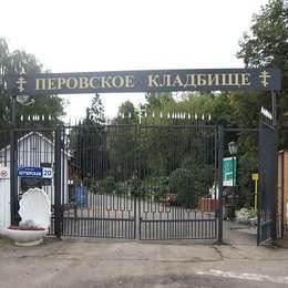 Вход на Перовское кладбище