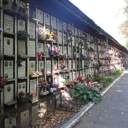 Колумбарий Преображенского кладбища