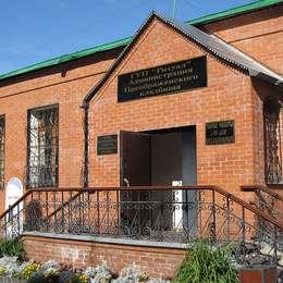 Администрация Преображенского кладбища