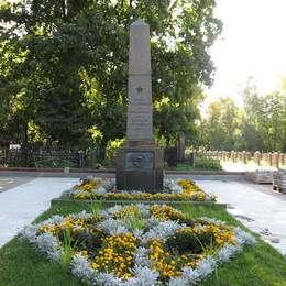 Памятник героям-красноармейцам, Преображенское кладбище
