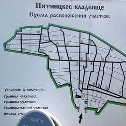 Схема Пятницкого кладбища
