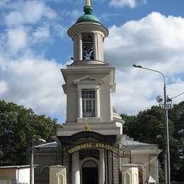 Вход на Пятницкое кладбище