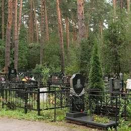 Рублевское кладбище