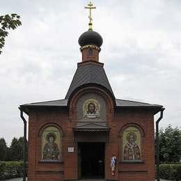Часовня, Щербинское кладбище