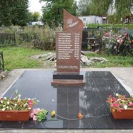 Братская могила, Старо-Покровское кладбище