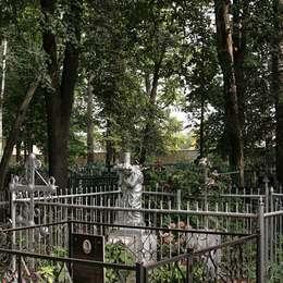Троице-Лыковское кладбище