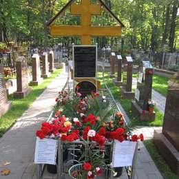 Могила протоиерея Валентина Амфитеатрова