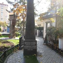 Памятник воинам Бородиского сражения