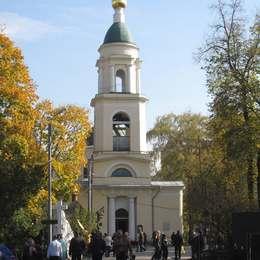 Храм при Ваганьковском кладбище