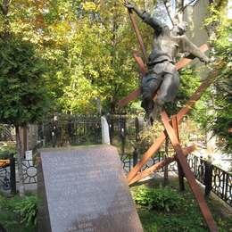 Памятник защитникам Белого дома