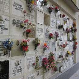 Колумбарий Ваганьковского кладбища