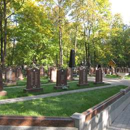 Памятник бойцам и командирам Советской Армии