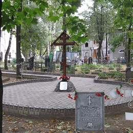 Вешняковское кладбище