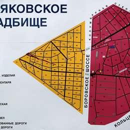 Схема Востряковского кладбища