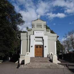 Часовня, Введенское кладбище