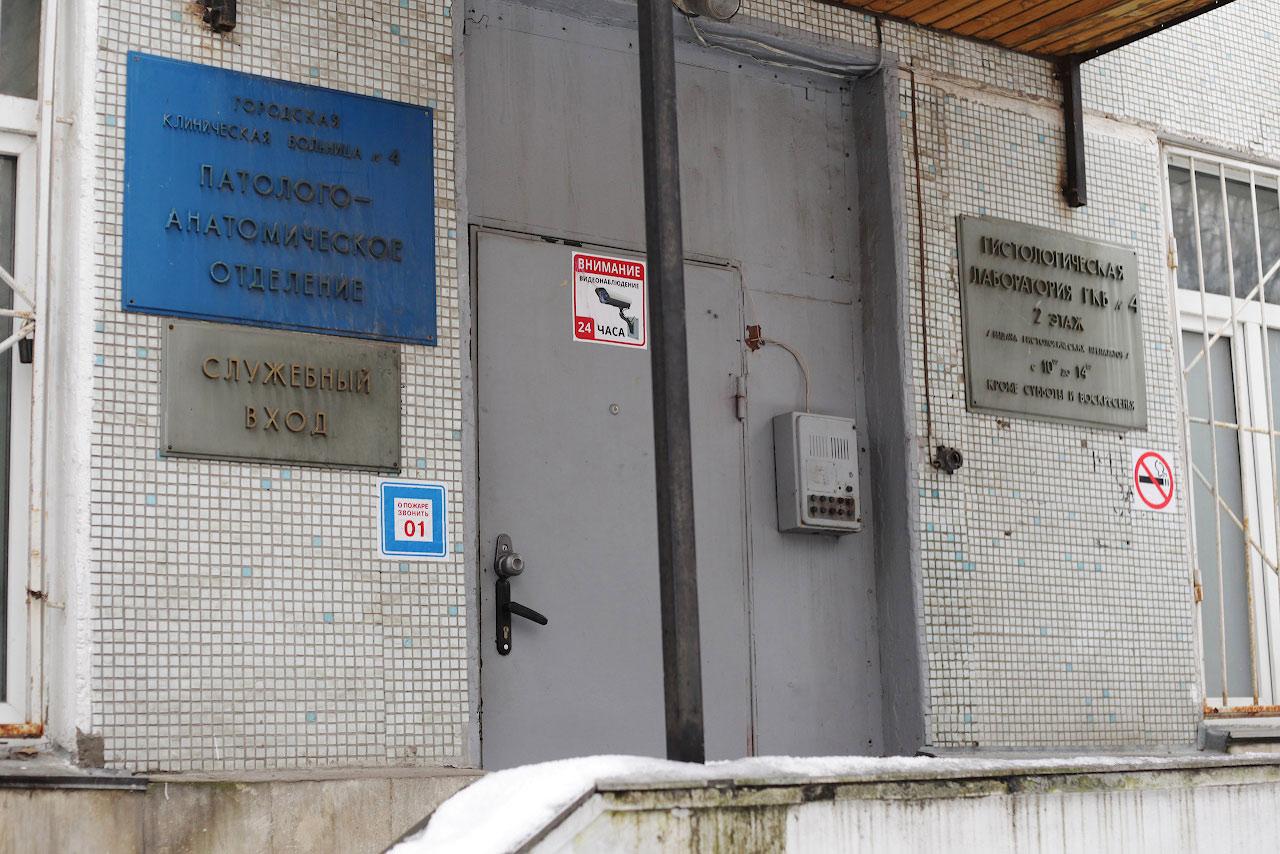орликов переулок д. 4 юридическая консультация